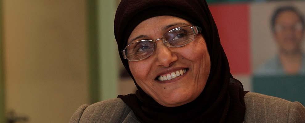 Muslim Lady Slider